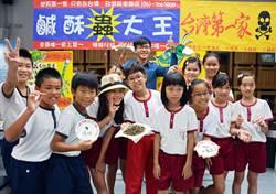 蟲蟲大餐當大學期末報告 老師讚賞給高分