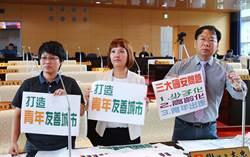 少子化、高齡化、青年外流 中市議員點三大國安問題