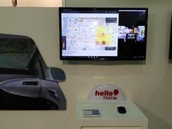 互動網叫車通 提升計程車行車效率