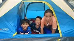 台東縣童軍會獲贈4組速搭帳篷