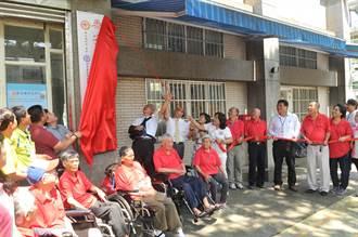 埔里泰安社區 成立投縣第一個C級長照據點