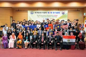韓國Wic世界創新發明大賽 台灣排名第三