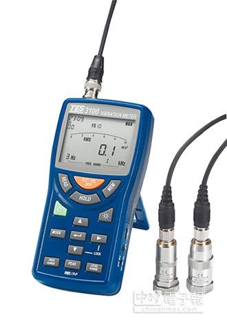 品管維修好幫手 泰仕振動計 靈敏度高