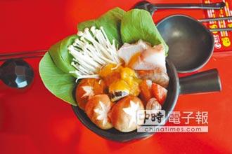 仙草、桔醬火鍋消暑