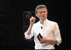 《商業周刊》預演AI爭霸秀?馬雲舌戰百度李彥宏