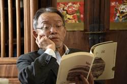 讀書共和國創辦人郭重興 獲金鼎特別貢獻獎