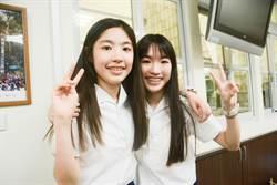 國中會考成績揭曉 雙胞胎姊妹滿分滿點