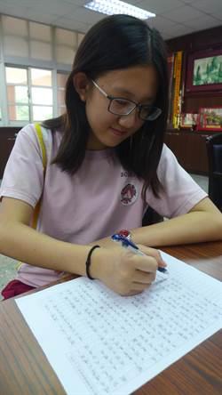 東山俞心喨熱愛寫作 會考作文成範本