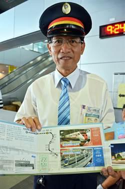 台鐵屏東站發行紀念套票 1500份1小時完售