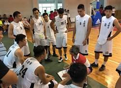 籃球》全運會男籃資格賽落幕 4隊搶先晉級