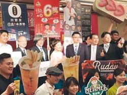 台北國際連鎖加盟創業展 今盛大展出