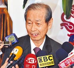 陳寶郎:台塑化配合政府能源政策