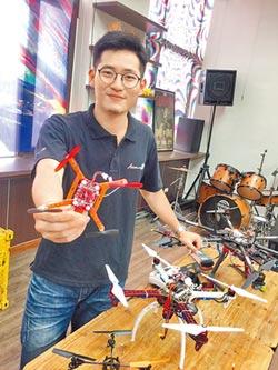 自組無人機 青年事務局體驗創客