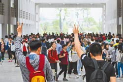 陸高考作文題 用關鍵字介紹中國