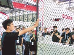 上海電子消費展 掌上無人機吸睛