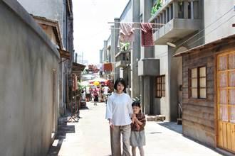 高雄岡山醒村活化計畫 文化部允補助先期經費