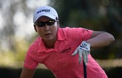 LPGA》龔怡萍宏利金融T24 湯普森3人並列領先