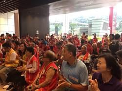 鼓勵三失老人出門 南港車站辦老人運動會
