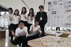 朝陽科大教學成果展 為都市設計注入人本環境