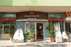 嚕嚕米粉絲注意 主題餐廳7月7日進駐台北東區