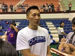 籃球》經典傳承賽練兵 許晉哲提中華隊警訊