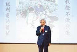 憶聲基金會 邀王文德分享退休樂活人生