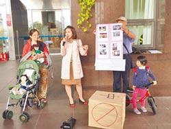 非營利幼兒園不增班 議員批學校浪費空間
