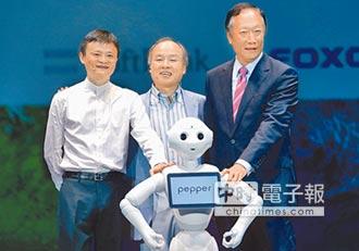 力拚BAT 軟銀買谷歌兩機器人企業