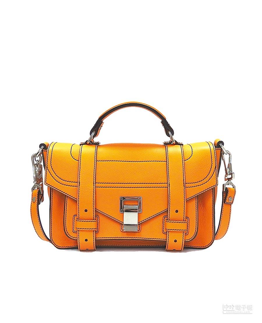 Proenza Schouler PS1+ Tiny向日葵黃手提肩背包,5萬3500元。(Proenza Schouler提供)
