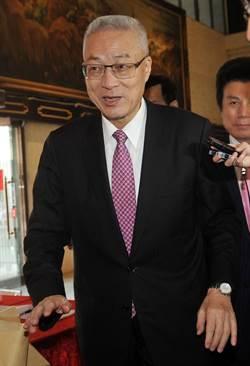 吳敦義希望立委進入中常會 讓黨意跟民意充分結合