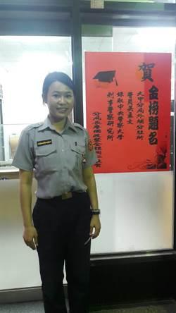 工作認真又好學 陽光女警上警大研究所