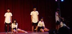 高市青少年才藝展演發表會 充滿青春活力