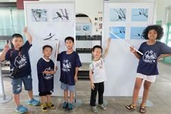 樟湖中小學舉辦生態攝影展 小朋友當家