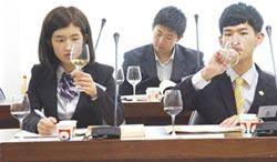 聖約大觀光系主辦 提升品酒專業力