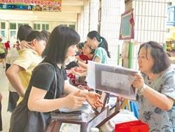 園遊會義賣 全捐緬甸