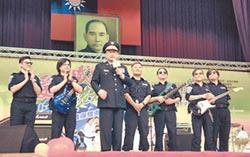 高市表揚模範警察 高唱《愛與鐵血》