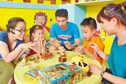 長榮桂冠 歡樂童趣屋 復古童玩風