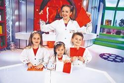《五感科學教室》揪孩童做實驗