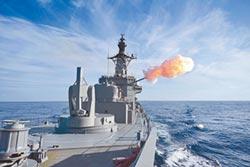 日海空部署升級 F-35、護衛艦應對中