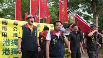 中華統一促進黨「路過」林飛帆婚宴 高喊反台獨