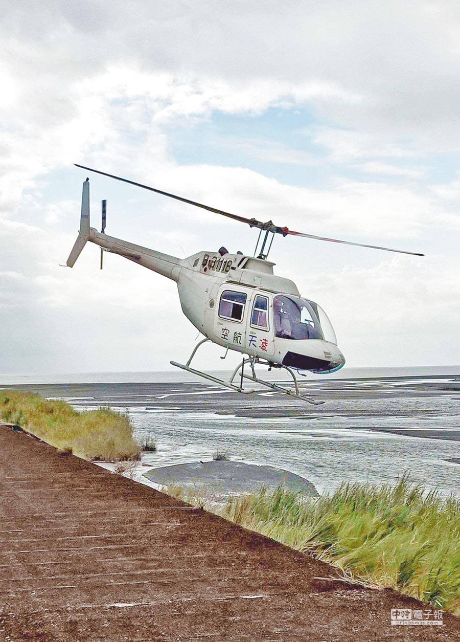 一架在花蓮執行空拍、機型編號B31118直升機(如圖)墜毀在花蓮縣豐濱鄉山區,乘客名單有《看見台灣》導演齊柏林、助理陳冠齊、機師張志光。(摘自凌天航空臉書)