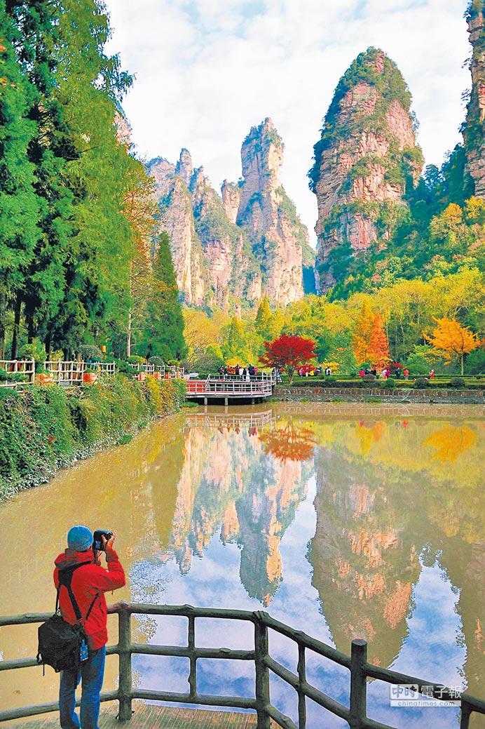 張家界國家森林公園是台灣旅客常去的大陸景點之一。(本報系資料照片)