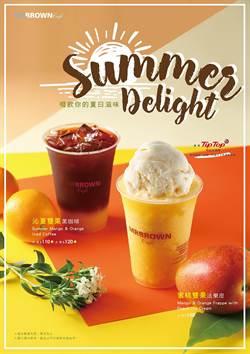 果汁也能套咖啡 伯朗咖啡館沁夏雙果系列開賣
