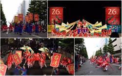 《產業》北海道夏季慶典,觀光局參與秀台灣