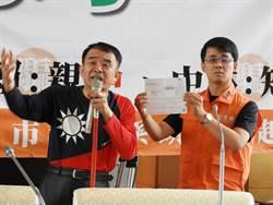 議員要求進行統獨公投 林佳龍:台灣已是民主國家