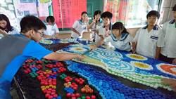 中埔國中師生 齊力用瓶蓋作畫