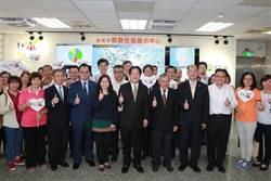 台南市啟用智慧社福中心 長照更smart