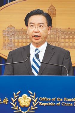 扁朝國安官員批:蔡不重視國安會「自己製造問題」