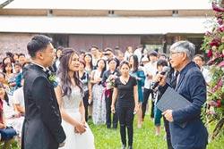 牧場辦草地婚禮 林飛帆婚了