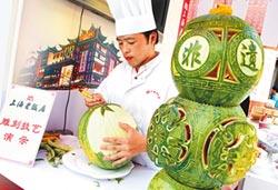 本幫菜仍有堅持 傳藝限上海人
